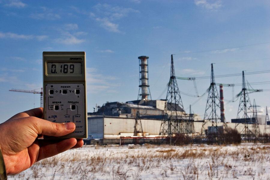 Çernobil Çalışma ile ilgili görsel sonucu